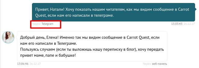 message to Telegram