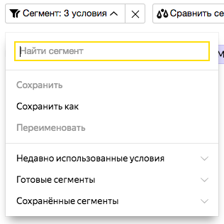 segment-saving