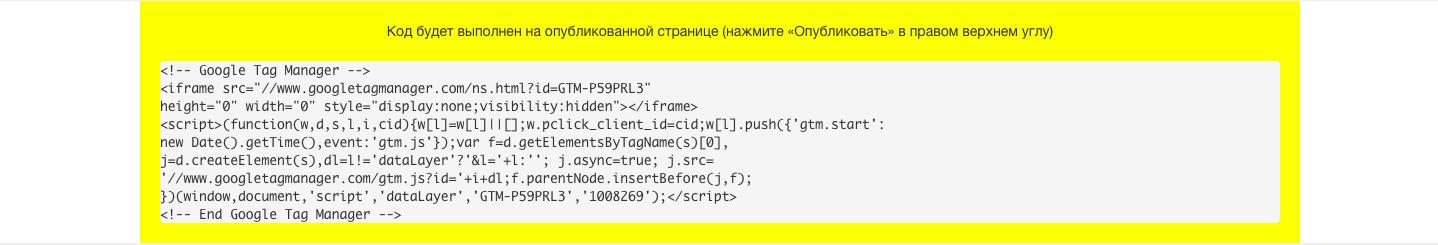 HTML-blok-kak-vyglyadit