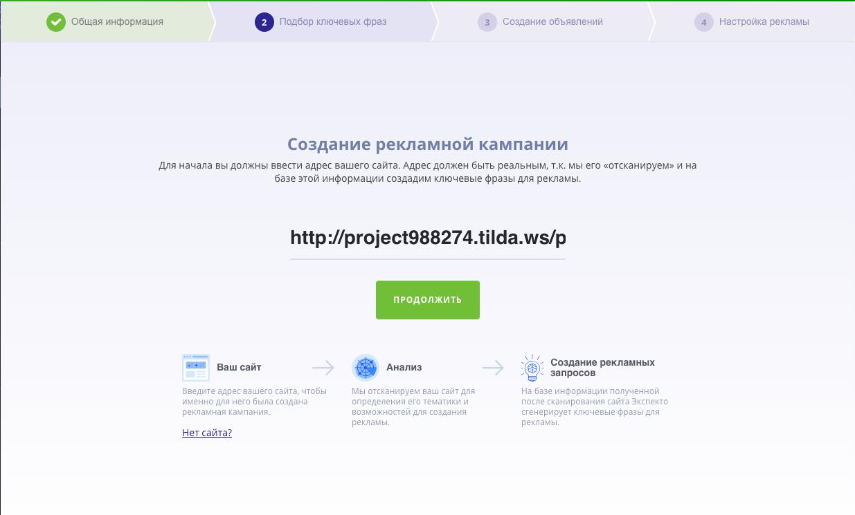 Obshhaya-informatsiya